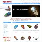 Opal Direct